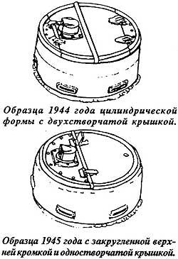 В 1945 году двустворчатую крышку люка ...