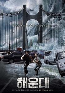 Приливная волна /Цунами (2009)