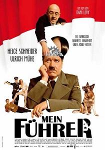 Мой фюрер или самая правдивая правда