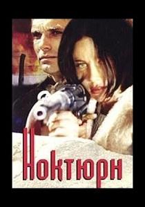 Смотреть фильм Далеко  далеко 1992 бесплатно онлайн в