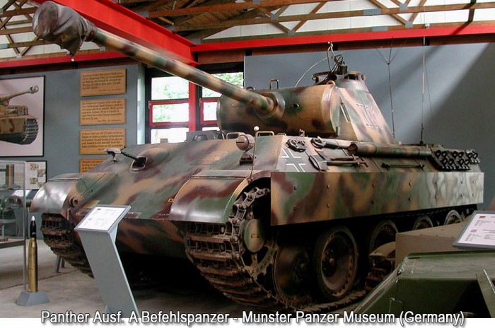 Средний танк ПАНТЕРА (Т-V)
