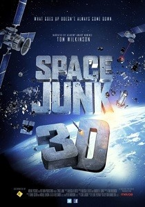 Космический мусор (2012)