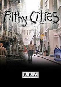 Грязные города (2011)