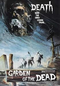 Сад мертвецов (1974)