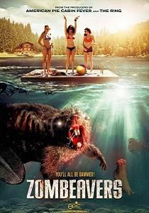 Бобры-зомби (2014)