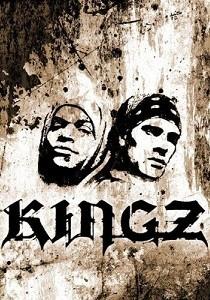 Короли или Лёгкие деньги (2007)
